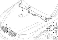 exterior trim / grille