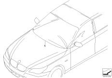 Cover, windscreen / side window