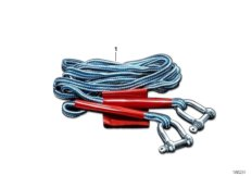Tow cable