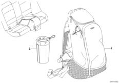 Storage bag, rear passenger compartment