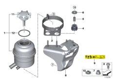 Oil carrier / Single parts