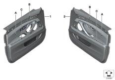Individual door trim panel, front