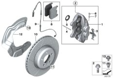M Performance front wheel brake - repl.
