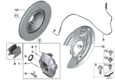 M Performance rear wheel brake - repl.