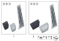 BMW Performance aluminium pedals
