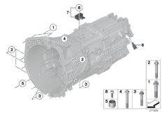 Transmission mounting parts
