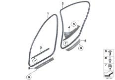 Mucket / trim, entrance