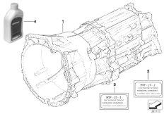 Manual gearbox GS6X53DZ- 4-wheel