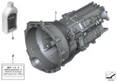 Manual gearbox GS6-17DG
