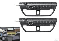 Radio and A/C control panel