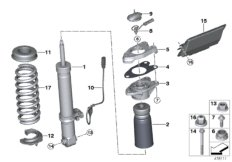 Shock absorber, rear VDC