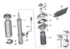 Shock absorber, rear VDC