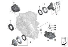 Transfer case single parts ATC 13
