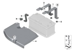 Battery mounting parts