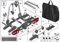 Rear bike rack Pro