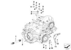 Individual transmission parts