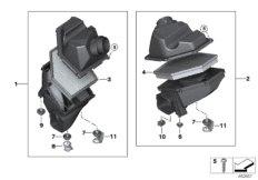 Intake silencer / Filter cartridge