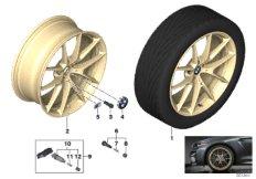"""BMW LM Rad M Y-Speiche 763M - 20"""""""